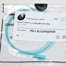 Pigtail LC/UPC 1.5 m, MM (OM3), Easy Strip, Corning fiber