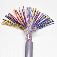 Cable ТПВ 50х2х0.5, cat.3, PVC, 500м, Kingda