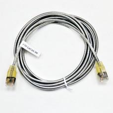 Патч-корд FTP, 3 м, кат. 6А, армований, сріблястий