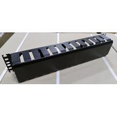 Кабельний організатор 2U металевий перфорований, чорний
