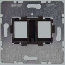 Berker S Опорна пластина для модульних роз'ємів з коричневою вставкою, 2-кратна S.1